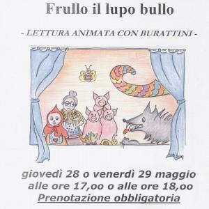 lupo_frullo
