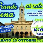 """""""INSIEME PER IL MEYER"""" – 20/21 OTTOBRE 2018 A SAN GIOVANNI VALDARNO"""