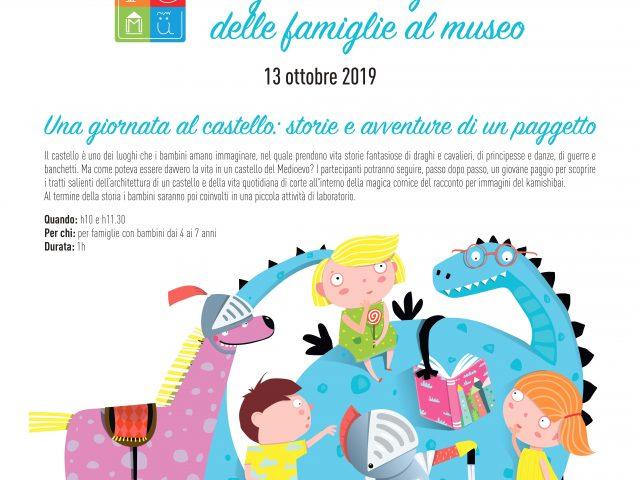F@MU, LA GIORNATA NAZIONALE DELLE FAMIGLIE AL MUSEO – 13 OTTOBRE 2019
