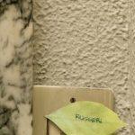 """Casa Masaccio: la mostra """"… per non restare immobili"""" di Cinzia Ruggeri recensita su Artribune da Damiano Gullì"""